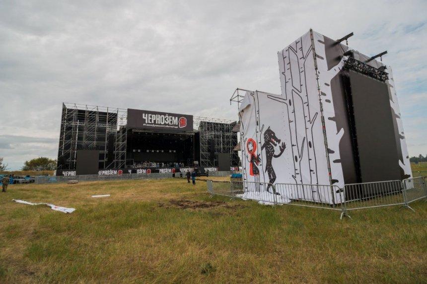 Организаторы тамбовского рок-фестиваля «Чернозём» в открытом письме прокомментировали многие вопросы